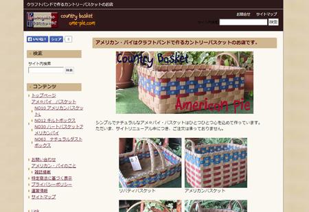 amepie_site.jpg