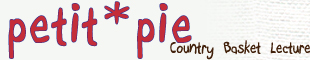 petit*pie | クラフトバンドで作る籠(かご)・バスケット講習(出張・自宅)・大阪・奈良・尼崎