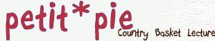 petit*pie | クラフトバンドで作る籠(かご)・バスケット講習・ワークショップ・大阪・奈良・尼崎・京都
