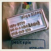 carimbo_petitpie2.jpg