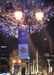 御堂筋イルミネーション2017